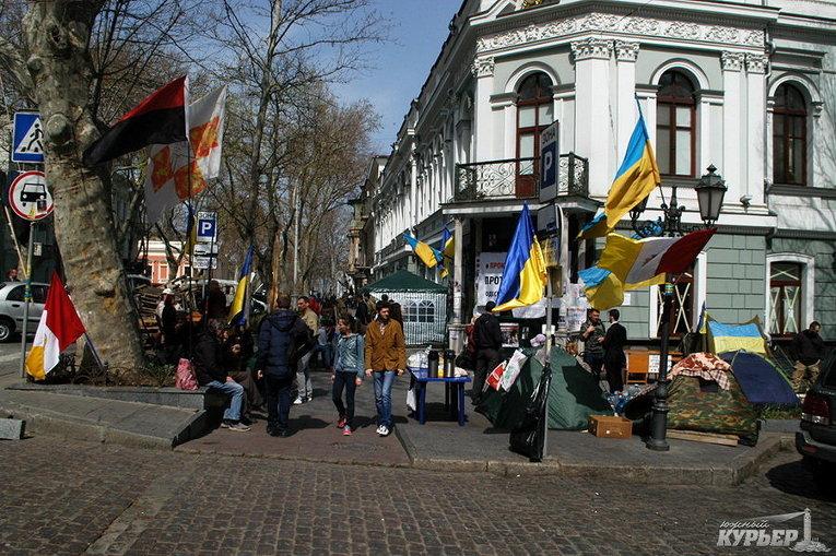 Акция под Одесской областной прокуратурой