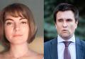 Павел Климкин и его новая жена Марина Михайленко. Коллаж РИА Новости Украина