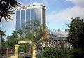 Столица Коста-Рики Сан-Хосе