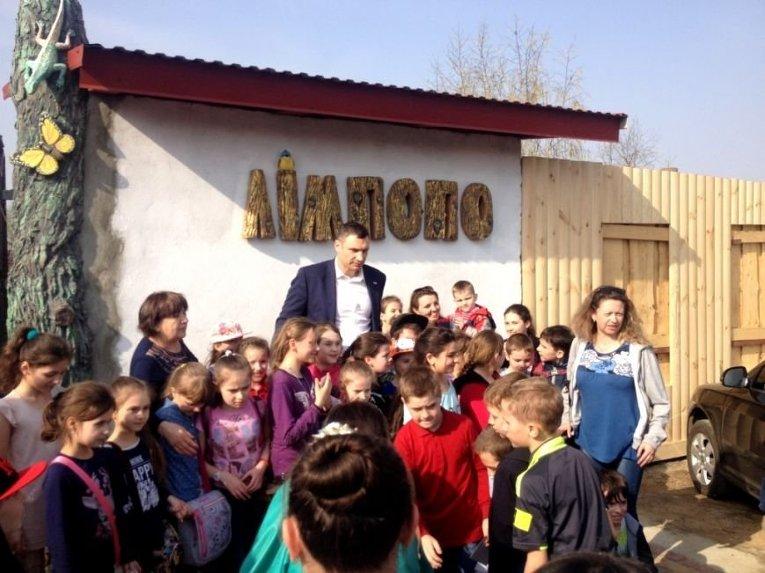 Кличко посетил зоопарк во Львовской области