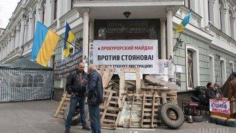 Акция протеста у здания Одесской областной прокуратуры