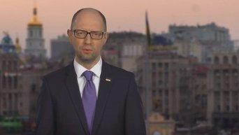 Заявление Арсения Яценюка об отставке. Видео