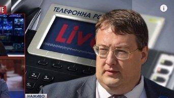 После ухода Яценюка Порошенко получит больше власти - Геращенко