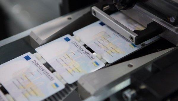 Процесс изготовления карточки удостоверения личности