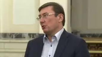 Луценко о должности генпрокурора: не хочу, но готов. Видео
