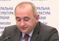 Матиос увидел российский след в покушении на эксперта в деле MH17. Видео