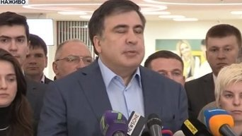 Ультиматум Саакашвили. Видео