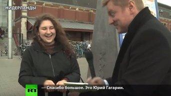 Американцы, британцы и голландцы не узнали на фотографии Юрия Гагарина. Видео