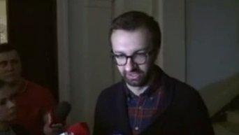 Сергей Лещенко перечислил кандидатуры на посты министров