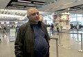 Выдворенный из Украины Рафик Ереванский