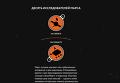 Десять исследователей Марса. Инфографика