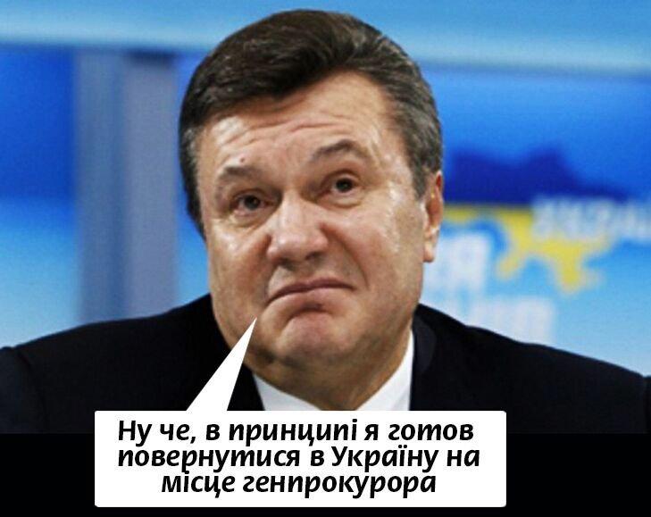 Коррупция режима Януковича стала причиной военных преступлений на Донбассе и в Крыму, - Луценко в Гааге - Цензор.НЕТ 266