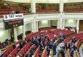 Заседание Верховной Рады 12 апреля