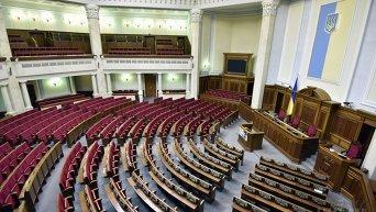 Пустой зал Верховной Рады