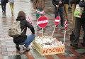 Акция у Рады против законопроекта о спецконфискации