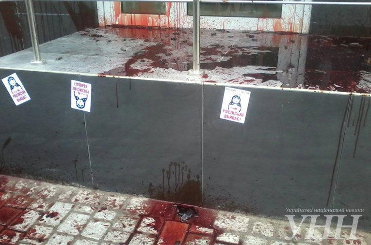Активисты облили краской отделение Сбербанка России в Хмельницком