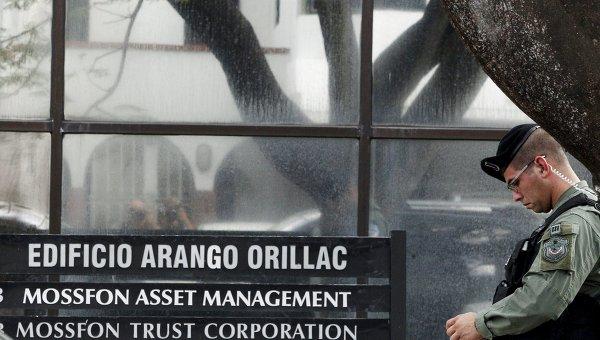 Обыск штаб-квартиры Mossack Fonseca