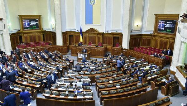 Заседание Верховной Рады в Киеве 13 апреля