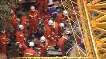 Обрушение барака в КНР. Видео