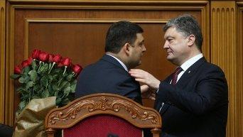 Петр Порошенко и Владимир Гройсман в Раде 14 апреля