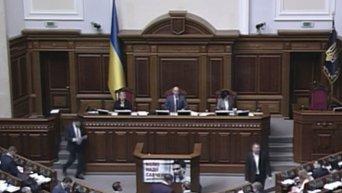 Владимир Гройсман представил новый Кабинет министров в Раде