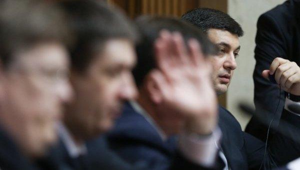 Владимир Гройсман с членами нового Кабмина в Верховной Раде