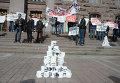 Акции протеста под КГГА