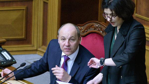 Андрей Парубий и Оксана Сыроид