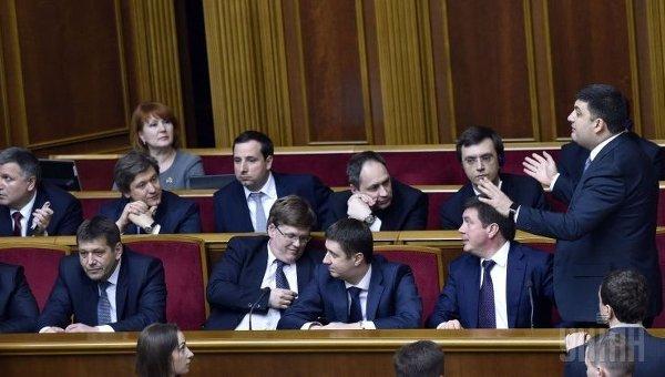 Кабинет министров во главе с Владимиром Гройсманом