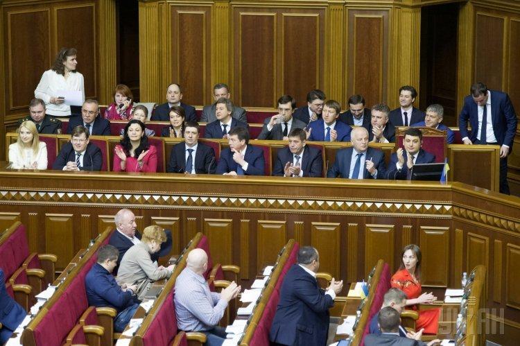 Кабинет министров Владимира Гройсмана в Верховной Раде 15 апреля