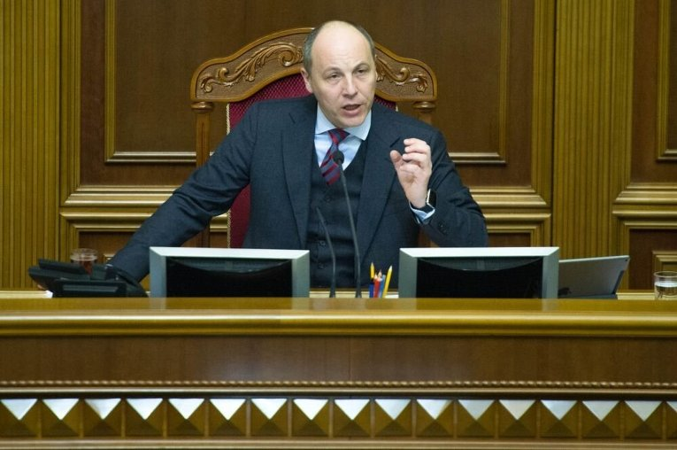 Спикер Верховной Рады Андрей Парубий