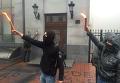 Неизвестные забросали здание представительства Россотрудничества в Украине в Киеве дымовыми шашками и файерами