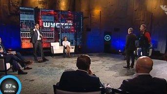 Перепалка Саакашвили и Червоненко у Шустера. Видео