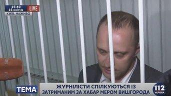 Задержанный мэр Вышгорода дает интервью журналистам