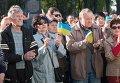 Митинг за отставку Труханова в Одессе