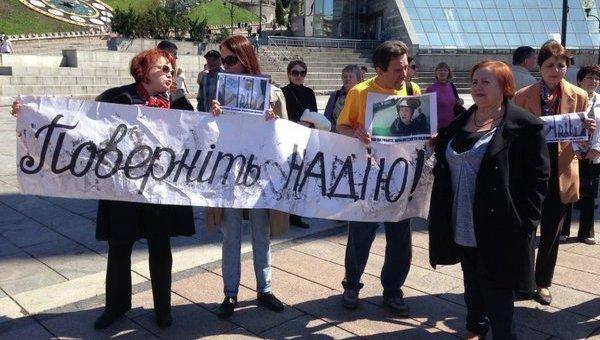 Акция на Майдане с требованием вернуть Савченко в Украину
