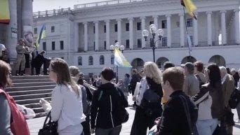 Акция в поддержку Надежды Савченко на Майдане Незалежности. Видео