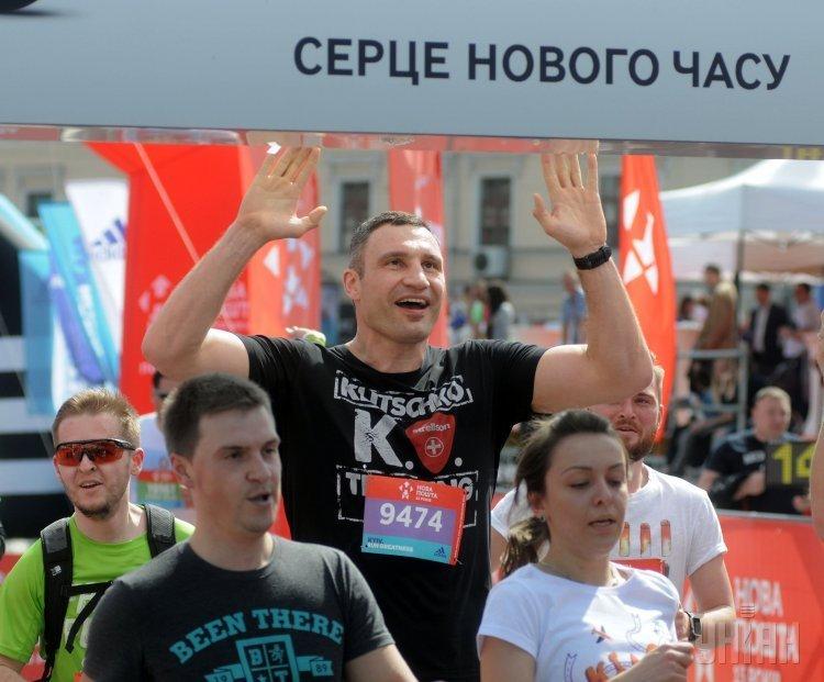 Киевский полумарафон Kiev Half Marathon