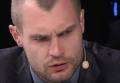 Уволенный прокурор об угрозах ГПУ Шапакину. Видео
