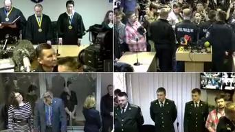Оглашение приговора россиянам Ерофееву и Александрову. Видео