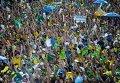 Протесты против президента страны Дилмы Руссефф. Архивное фото