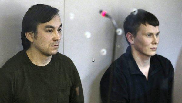 Голосеевский райсуд Киева признал россиян Евгения Ерофеева и Александра Александрова, задержанных в Украине в мае 2015 года, виновными по статьям террористическая деятельность, ведение агрессивной войны и действиях, приведших к гибели человека.
