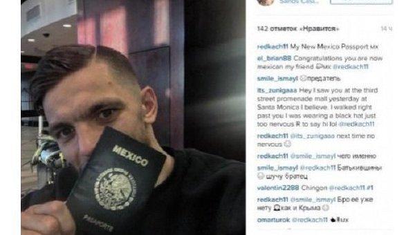 Украинский боксер Иван Редкач сменил гражданство и заявил, что Украины нет, как и Крыма