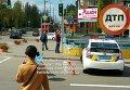 Полицейские в Киеве сбили женщину