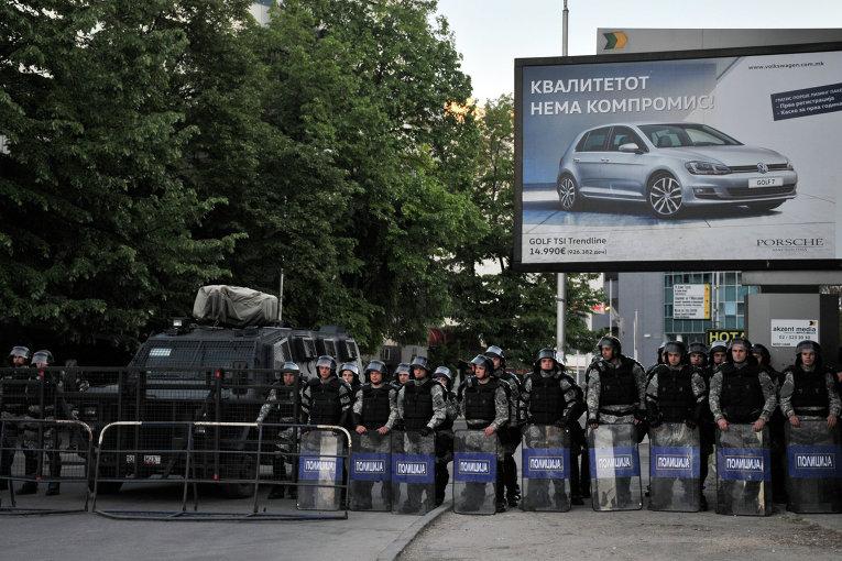 Митинг оппозиции в Скопье