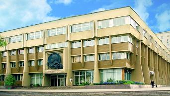 Днепропетровская консерватория имени Глинки