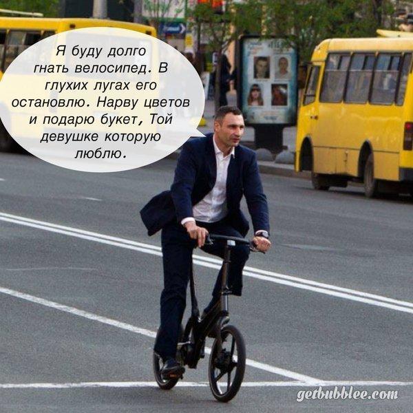 """""""Хочу предупредить каждого из вас - с велосипеда можно упасть"""", - Кличко поделился собственным опытом с полицейскими - Цензор.НЕТ 1359"""