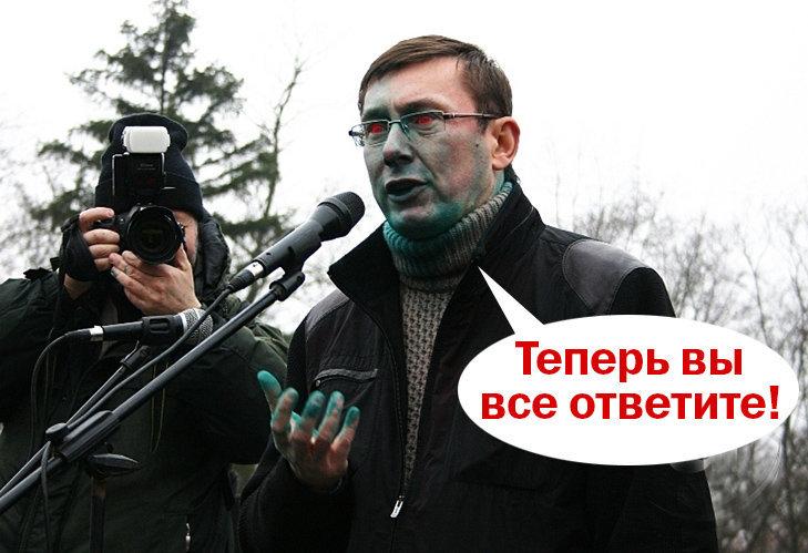 Депутати передали до суду заяви про готовність взяти Саакашвілі на поруки - Цензор.НЕТ 9926
