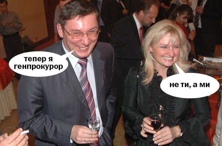 """Екс-генпрокурор Ярема вступив у партію """"Блок Порошенко"""" і став заступником голови київської організації - Цензор.НЕТ 2474"""