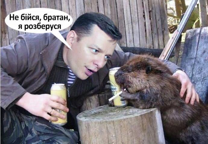 Новый генпрокурор должен закончить расследование трагедии в Одессе, произошедшей 2 мая 2014 года, - Саакашвили - Цензор.НЕТ 43